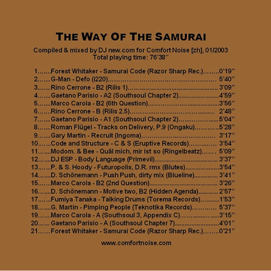 The_way_of_the_samurai_playlist_550